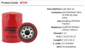 Baldwin Oil Filter B7370 Donfeng
